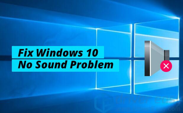 Windows上で音が出ないを修正していません 10