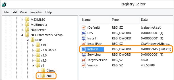 ウィンドウでの.NETバージョンを見つけます